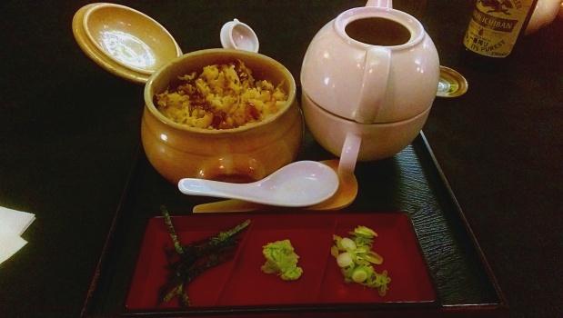 Tea Rice - Higoi - Nottingham